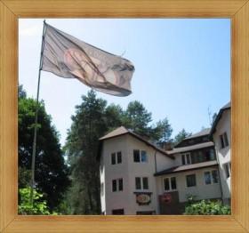 SAK Olsztyn Hotel Restauracja flaga z logo