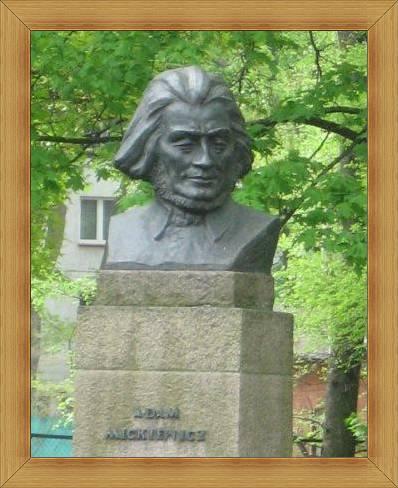 Adam Mickiewicz Olsztyn Liceum nr 1