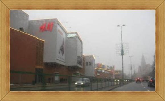 Centrum Olsztyn AURA Galeria Handlowa
